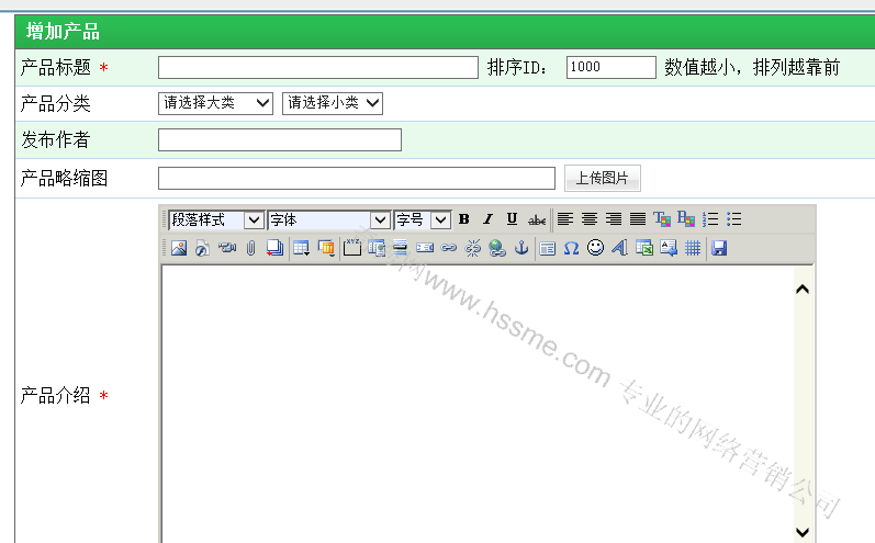 WIN10下WMS企业网站后台编辑器不能正常显示的解决方法?
